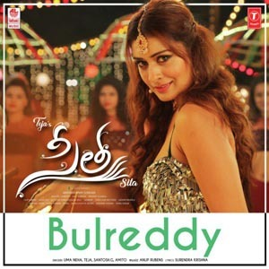 Bulreddy Lyrics - Sita