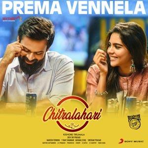 Prema Vennela Lyrics - Chitralahari