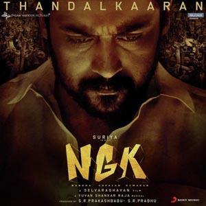 Thandalkaaran Lyrics - NGK