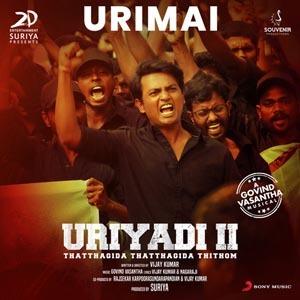 Urimai Lyrics - Uriyadi 2