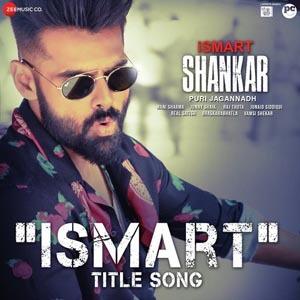 Ismart Shankar Title Song Lyrics - Ram Pothineni | Anurag