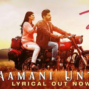 Aamani Unte Lyrics - Dear Megha