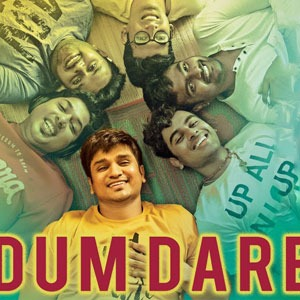 Dum Dare Song Lyrics