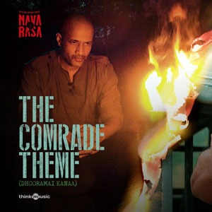 The Comrade Theme Lyrics - Navarasa