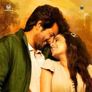 Chittemma Song Lyrics - Doctor (Telugu)