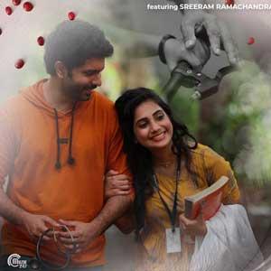 Kalyani Song Lyrics - Sreeram