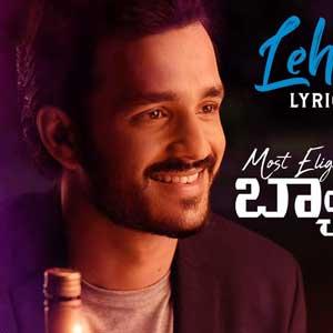 Leharaayi Song Lyrics - Most Eligible Bachelor